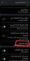 Screenshot_٢٠٢١٠٧٣٠-٢٠٥٥٥٥_One UI Home_34865.jpg