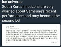 SmartSelect_20210802-002313_Telegram_3450.jpg