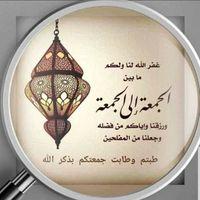 FB_IMG_1627047569272_2530.jpg