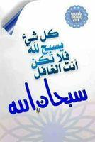 FB_IMG_1625252496934_2214.jpg