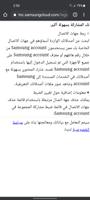 Screenshot_20210802-145048_Chrome.png