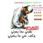محمدالبهريفي