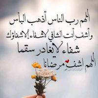 FB_IMG_1627266118881_12006.jpg