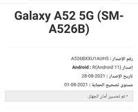 Screenshot_٢٠٢١٠٨٣١-١٤٥٧٥٨_1DM+_86965.jpg