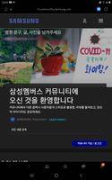 Screenshot_20210918-130228_Samsung Internet.jpg