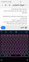 clipboard_image_1631994499342.jpg