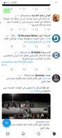Screenshot_٢٠٢١٠٩١٩-١١١٠٠٠_Twitter.jpg
