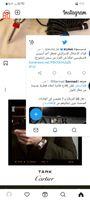 Screenshot_٢٠٢١٠٩١٩-١١١١٣٨_Twitter.jpg