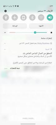 Screenshot_٢٠٢١٠٩٢٢-٠٨٢٢٥٢_WhatsApp.jpg