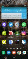 Screenshot_٢٠٢١٠٩٢٧-٠١٢٢٠٦_One UI Home.jpg