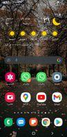 Screenshot_٢٠٢١٠٩٢٧-٠١٢٠١٨_One UI Home.jpg