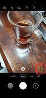 Screenshot_٢٠٢١٠٩٢٨-٠٩١٨١٢_Camera.jpg