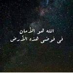 القيصرمحمد