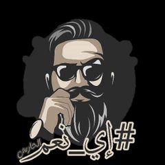 Mohammed92