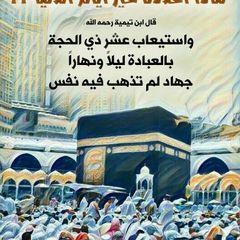 عليahmad
