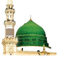 نداءالاسلام