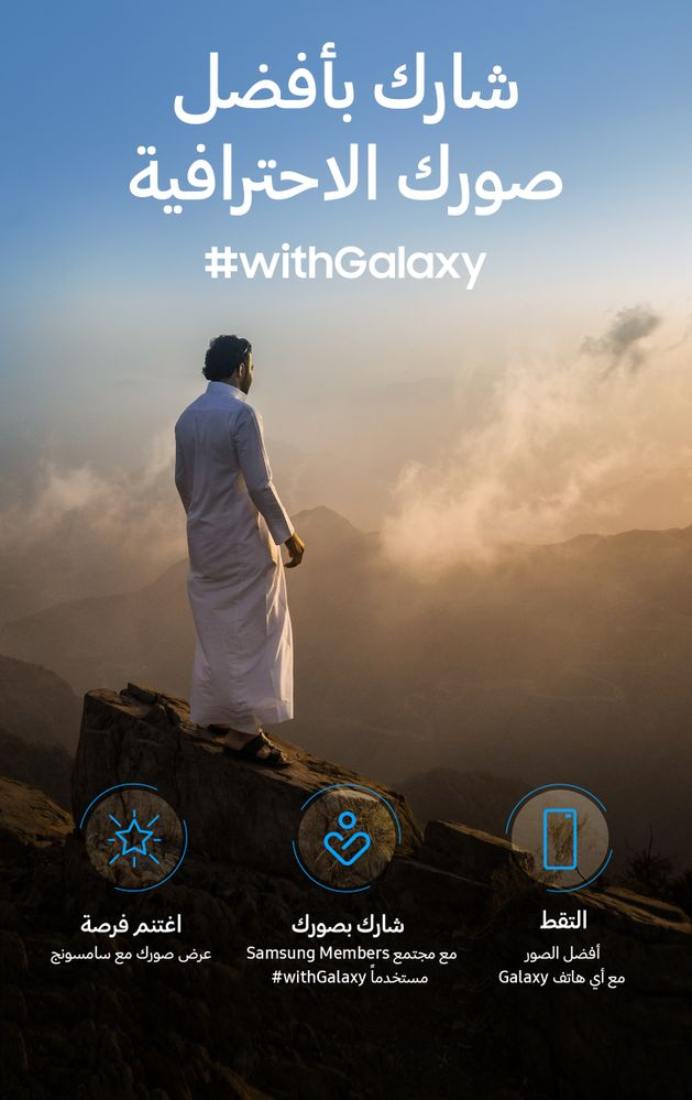withGalaxyMembers1440x2288.jpg