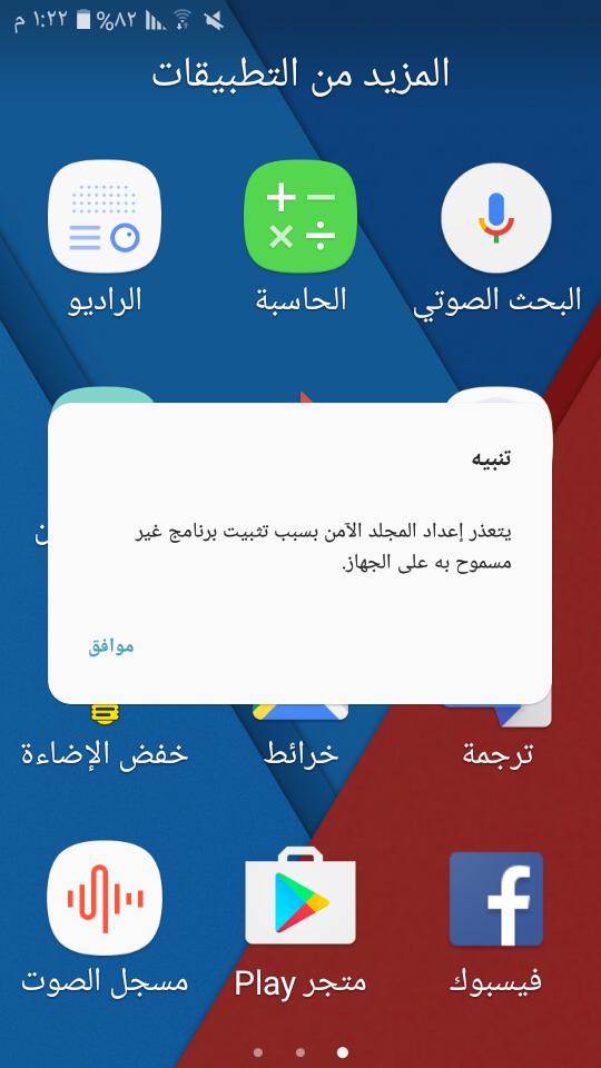Screenshot_٢٠١٩٠٩١٨-١٣٢٢٤٤.png