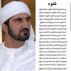 AbdullAldhahri85