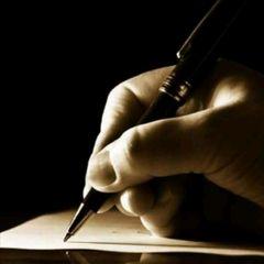 القلم
