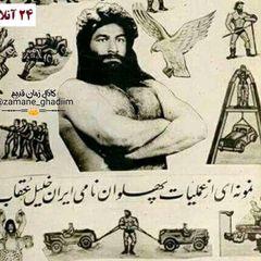 saeedgholamMahmoodi