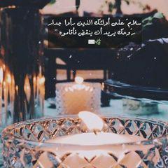 saleh8801
