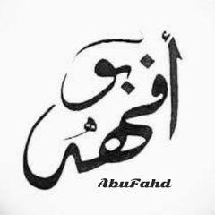 AbuFahd