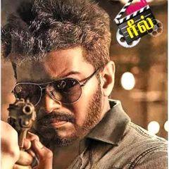 vijayff