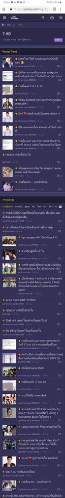 Screenshot_20191218-200236_Chrome.jpg