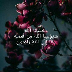 ابواحمدخالد