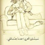 ماجدمحمدصعيرالمدوالي