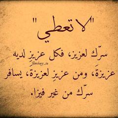 عبدالشطa