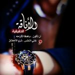 mohmeed