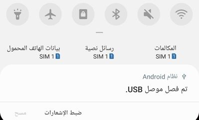 Screenshot_٢٠٢٠٠٢١٤-٢٣٤٦٢٩_One UI Home.jpg