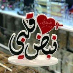 abwslah