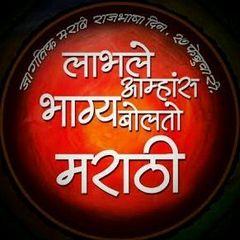 SriSachin