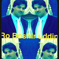 Boshiruddin