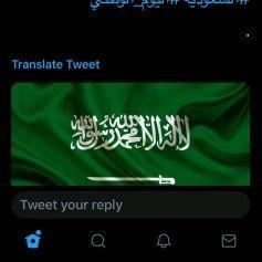 FaisalـMohmab
