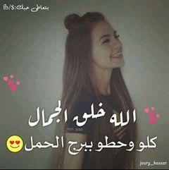 durra1989001