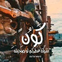 مروان12