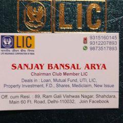 SanjayBansalArya