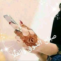 نورالعرب