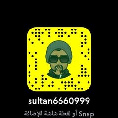 sultan6660999