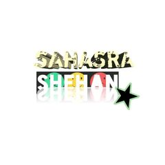 shadas