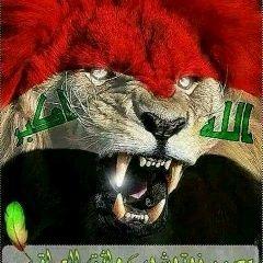 محمدالعراق