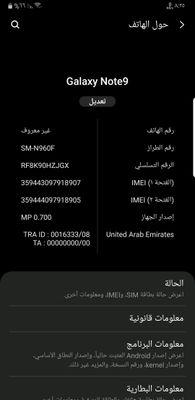 5363353d-4147-4043-9bef-d3f09db4afeb.jpg